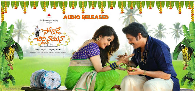 Akhil Launch 'Munthalo Kallu' Song At Soggade Chinni Nayana Audio Launch, Soggade Chinni Nayana coming telugu film, Starring Nagarjuna in a dual role while Ramya Krishnan and Lavanya Tripathi would be seen as the female leads, directed by debutante director Kalyan Krishna and produced by Annapurna Studios..