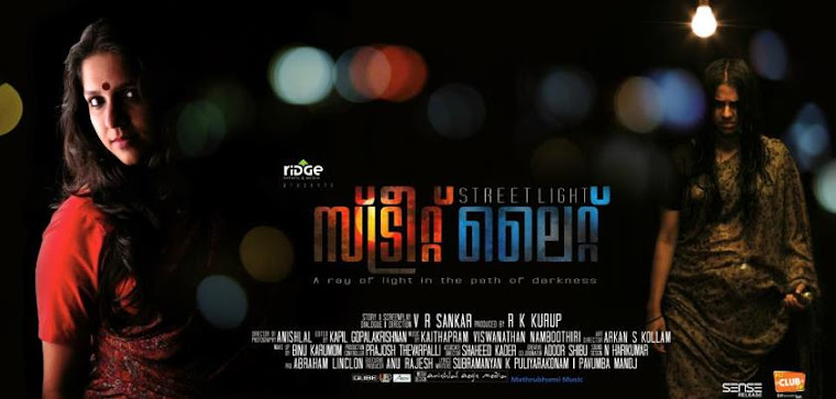 streetlight malayalam movie