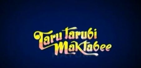 Taru Tarubi Maktabee - Full Manipuri Movie