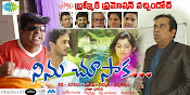 Ninnu Chusaka movie hq wallpapers-thumbnail-8
