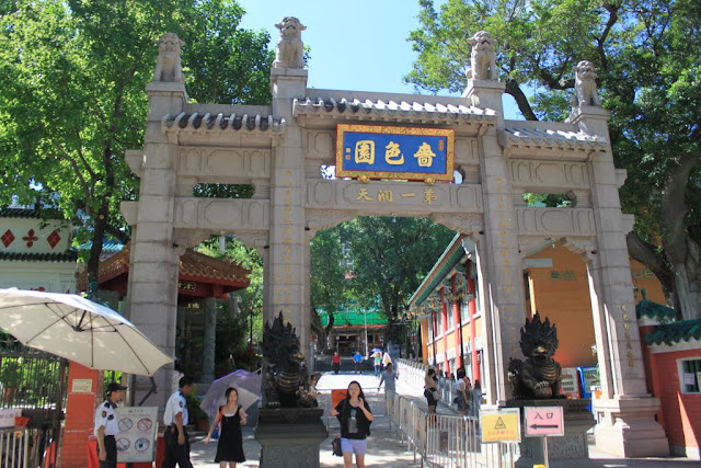 The main entrance of Wong Tai Sin Temple from the subway train station (MTR) at Kowloon, Hong Kong