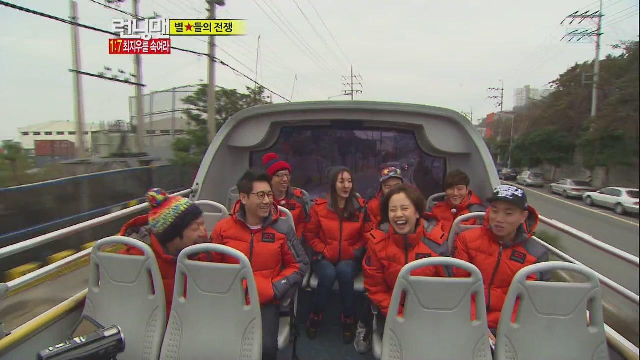 Song Ji Hyo and Kang Gary