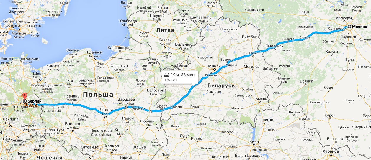 Маршрут дороги от Москвы до Берлина на карте Google. Google maps route from Moscow to Berlin