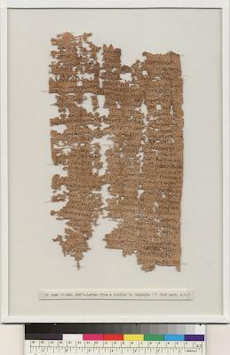 Αποκρυπτογράφηση αρχαίας επιστολής Αιγύπτιου στρατιώτη... γραμμένη κυρίως στα ελληνικά!