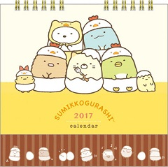 CLICK To See ALL YEAR 2017 Sumikko Gurashi Collections
