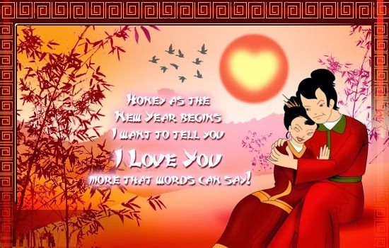Free online greeting card wallpapers romantic chinese new year wish chinese new year greetings new year love wallpapers m4hsunfo