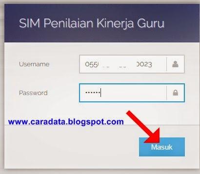 Login SIM PKG