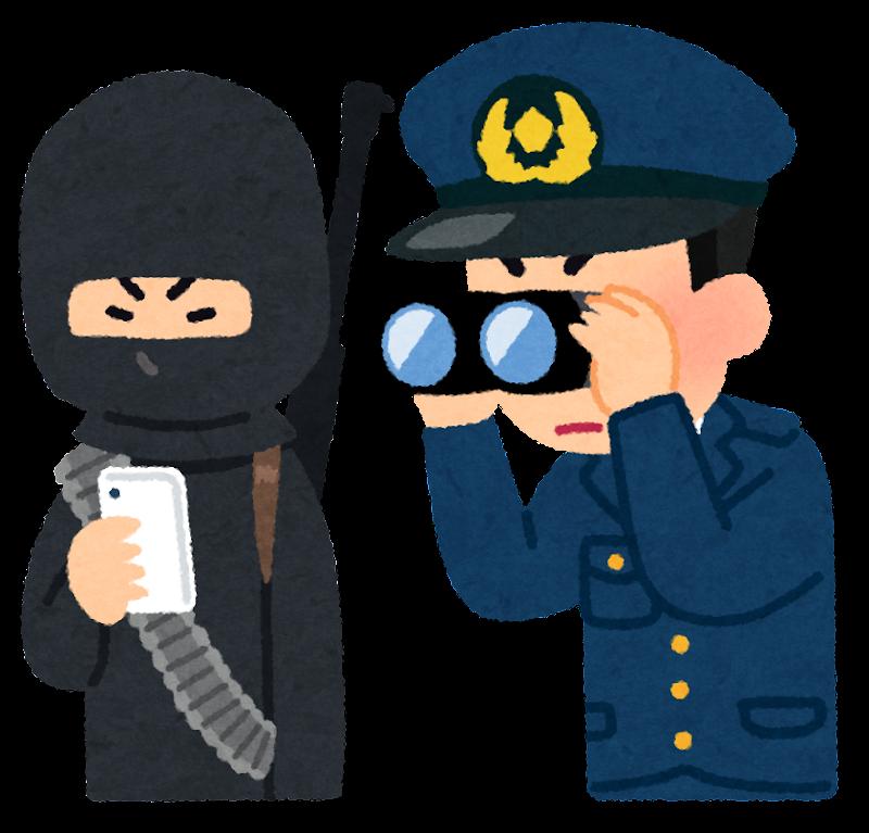 http://3.bp.blogspot.com/-FadZeMEiPDY/WYVM9LNR4iI/AAAAAAABF6o/JHDK1L2p-6YSueJDZBN8D-U4hP8oLZUsgCLcBGAs/s800/smartphone_nozoki_terrorist_japan.png