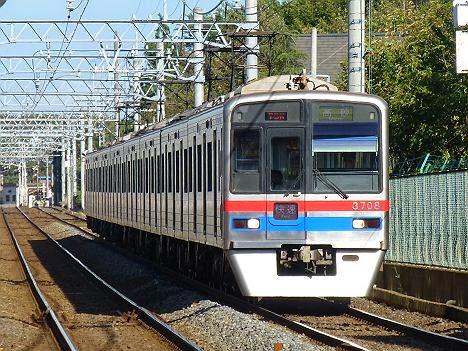 京成電鉄 快速 高砂行き 3700形