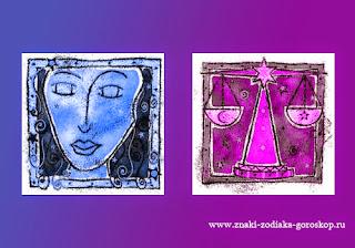 Мужчина Дева женщина Весы совместимость - http://www.znaki-zodiaka-goroskop.ru/