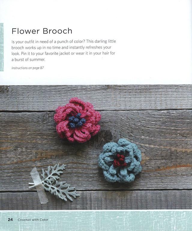 Журнал со схемами Crochet With Color