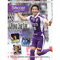 JSoccer Magazine Issue 21