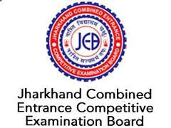 JCECE ITI Entrance Exam Admit Card 2014