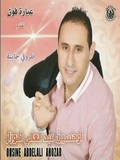 Abdelali Ahozar-Droufi Khayba