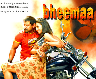 Bheema Movie Songs Caller Tune Code For All Subscribers