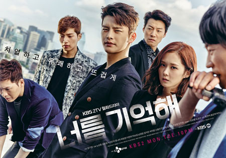 Remember You (Hello Monster) Subtitle Indonesia
