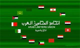 اتحاد المحامين العرب ينفي دعمه لمرشحي الرئاسة في مصر