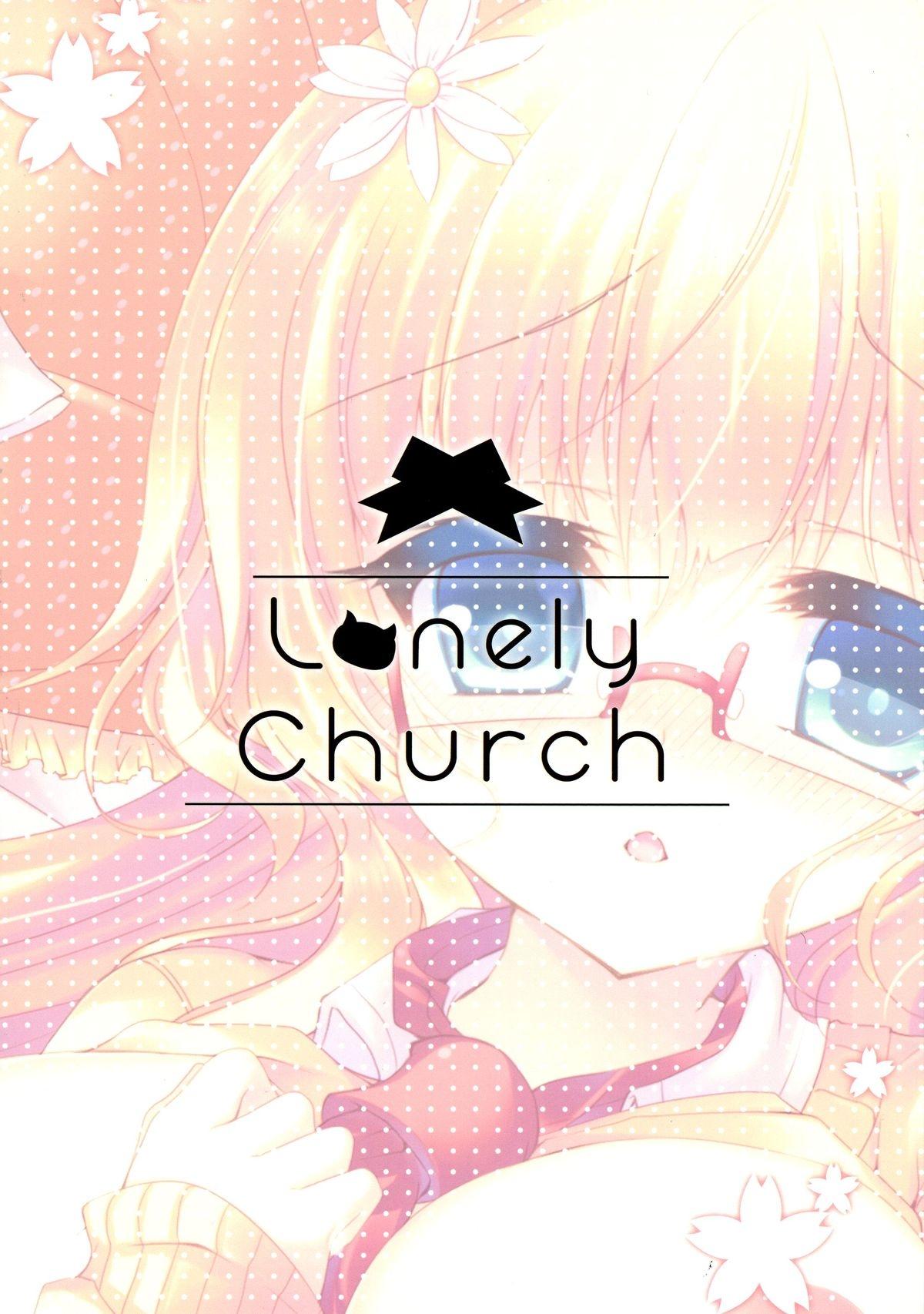 Hình ảnh HINH_00002 in Hentai Sakura Trick Haruka To Mitsuki