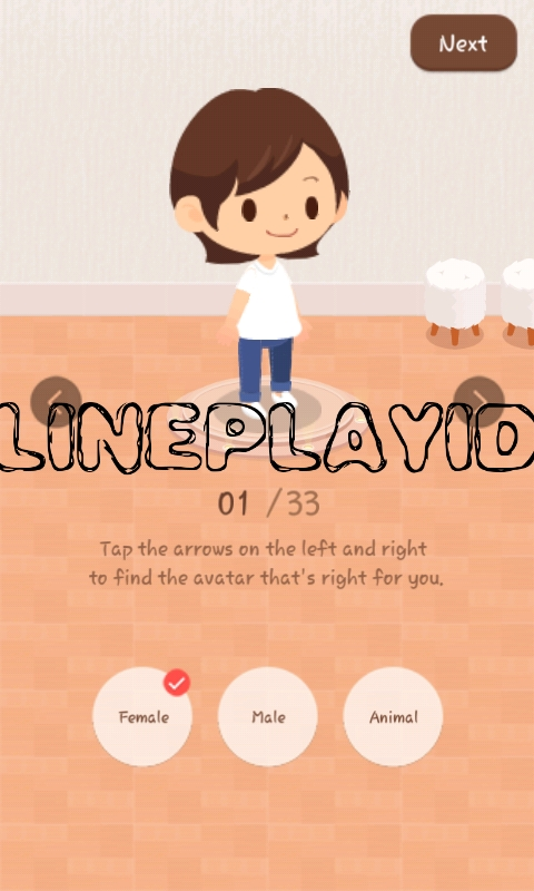 Line play how to enter an invitation code create your ava stopboris Images