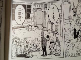 ドロヘドロ 林田球 能井 カイマン IKKI 雑誌