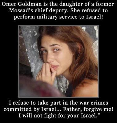 Tabik, Gadis jelita ini dipenjara kerana enggan berperang untuk Israel