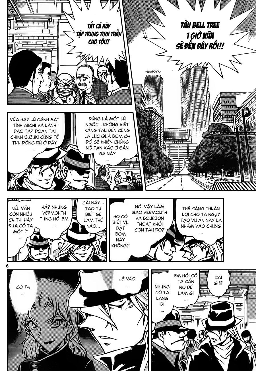 Thám Tử Lừng Danh Conan - Chapter 824 - Pic 7