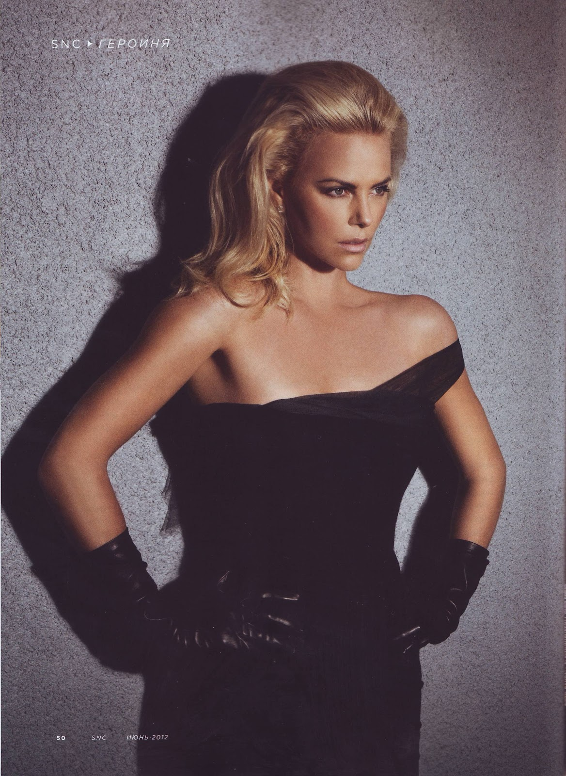 http://3.bp.blogspot.com/-FcNmbK0_Jrw/T9kQWL9OK9I/AAAAAAAAHvY/DXSF_-o1k-Q/s1600/Charlize+Theron+in+SNC+Magazine+Russia+-+June+2012-01.jpg