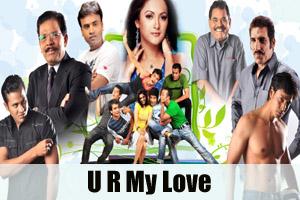 U R My Love
