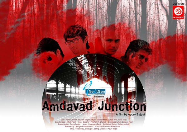 Amdavad Junction hindi movie poster 2013