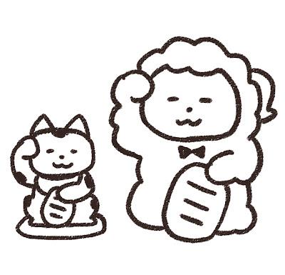 招き猫と羊のイラスト(未年) モノクロ線画