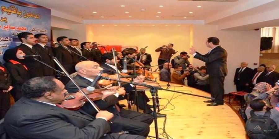 حفل إفتتاح قصر ثقافة الشاطبي