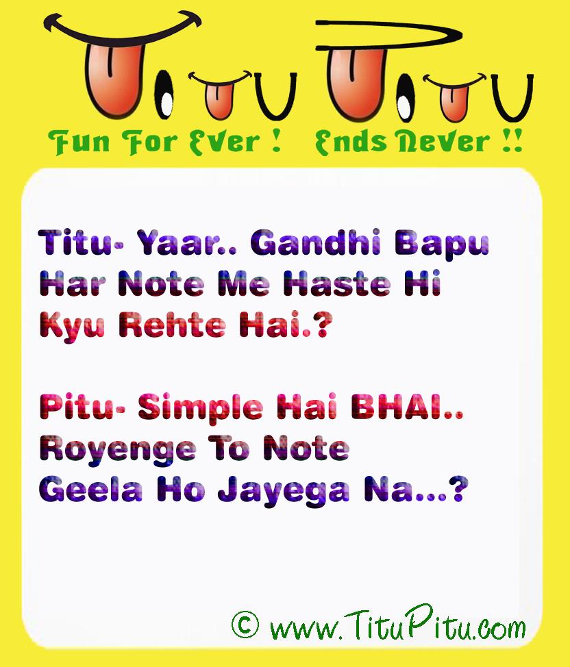 Hindi-in-joke