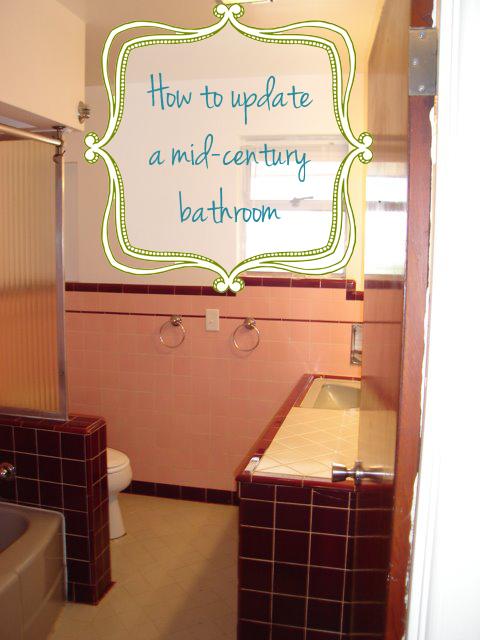 Twine Update A Mid Century Bathroom