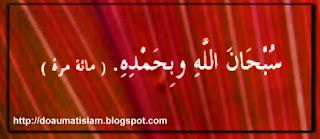 HR. Muslim 4/2081
