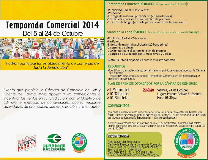 Temporada Comercial Espinal - Tolima