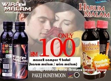 4 BOTOL HM/WM RM 100 INC POS