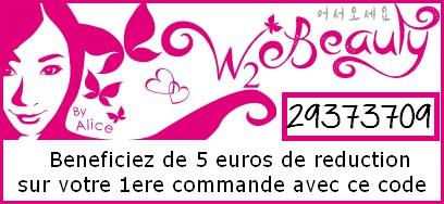 W2 Beauty (Fdp gratuits)
