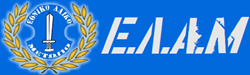 ELAM-Εθνικο Λαικο Μετωπο Κυπρου