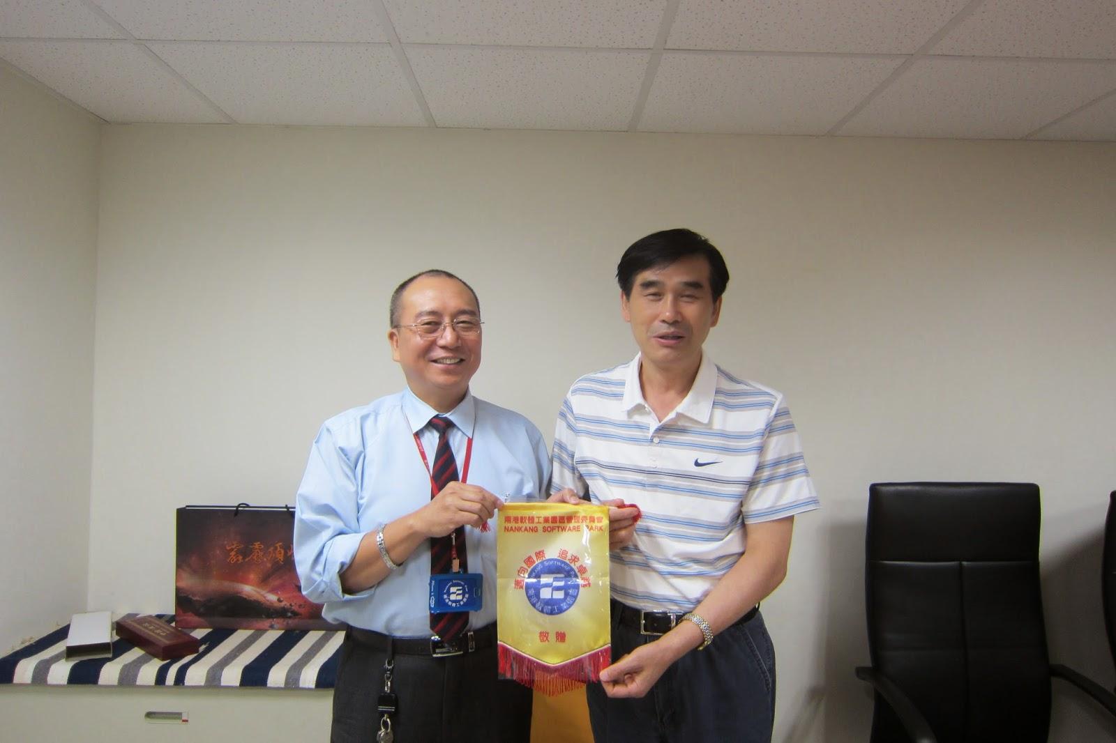 湖北省商標協會參訪團