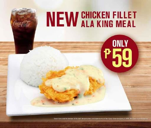 McDonald's Chicken Fillet ala King