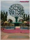 Banjarbaru Kota Idaman
