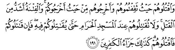 Surat Al-Baqarah Ayat 191