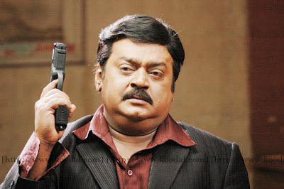 Narsimha tamil movie