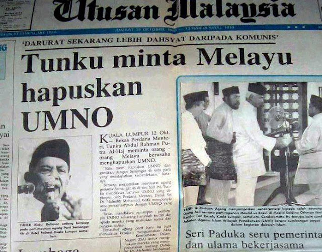 Wasiat Tunku Abdul Rahman Kepada Umno