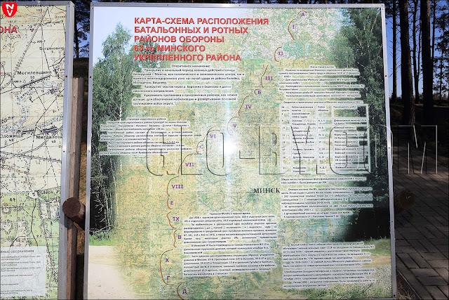 Карта-схема расположения батальонных и ротных районов обороны 63-го Минского укрепленного района