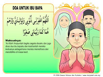 Doa, Doa Kepada Ibu Bapa, Ibu Bapa, Anak Soleh, Doa Anak Soleh, Hari Ibu, Hari Bapa