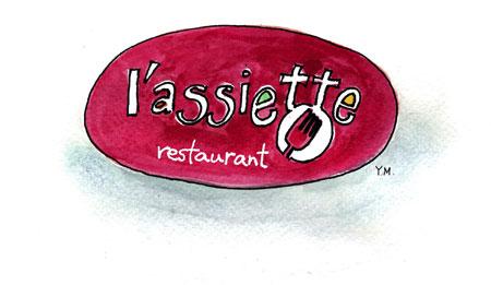 l'assiette restaurant by Yukié Matsushtia