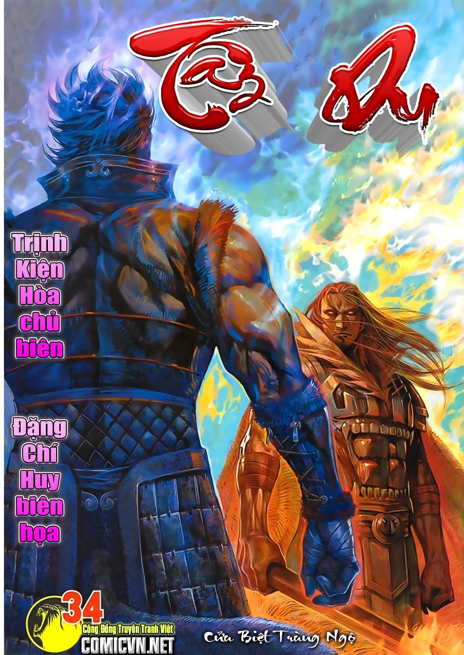 Tây Du chap 34 Trang 1 - Mangak.info