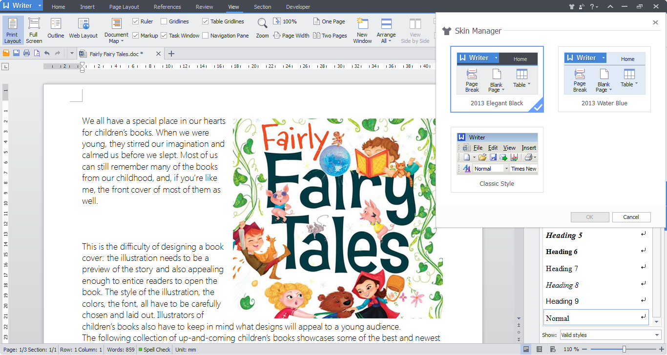 Kingsoft+Office+2013_Writer