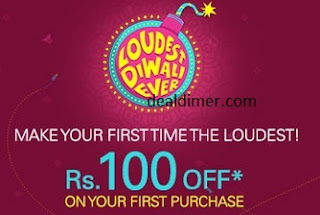 eBay Rs. 100 off on Purchase of Rs. 300